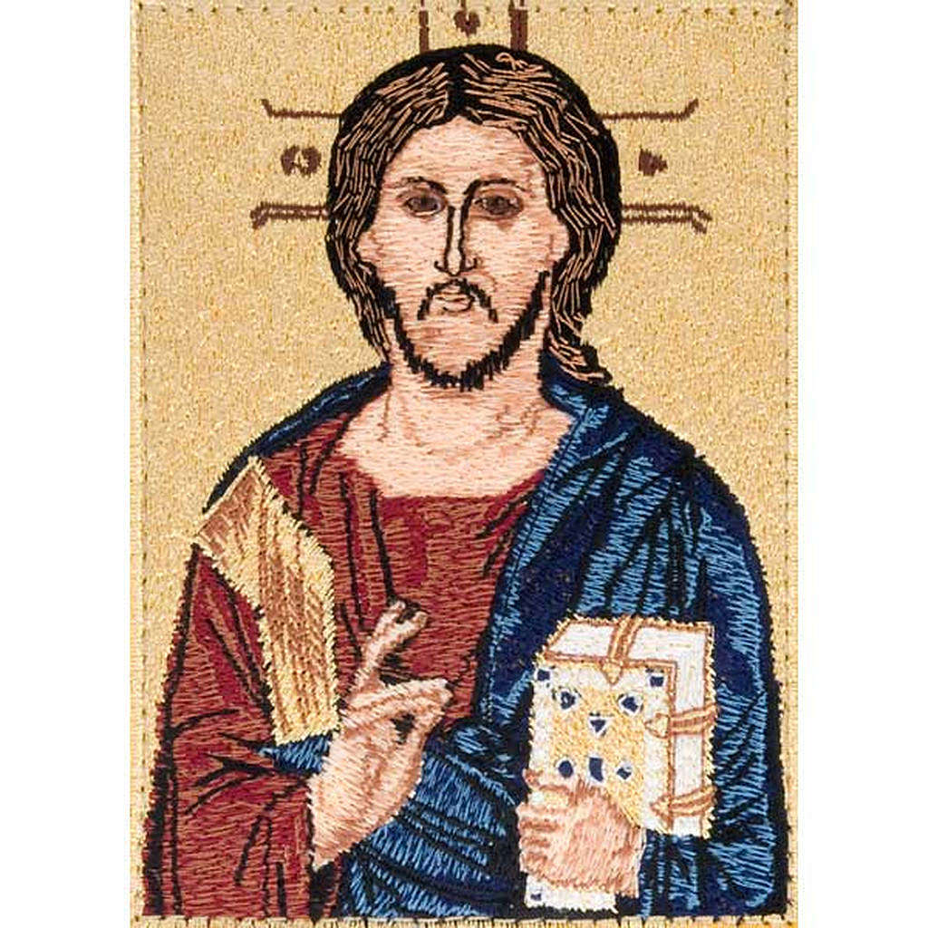 Copri breviario vol. unico immagine Pantocratore libro chiuso 4
