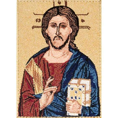 Copri breviario vol. unico immagine Pantocratore libro chiuso 2