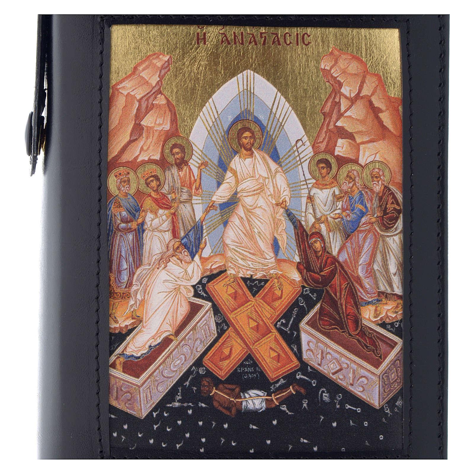 Copri breviario vol. unico immagine Discesa agli Inferi  4