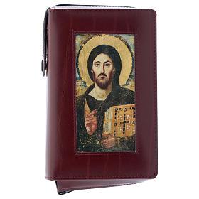 Copri breviario vol. unico immagine Cristo Pantocratore s1