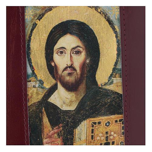 Copri breviario vol. unico immagine Cristo Pantocratore 2