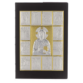 Okładka na ewangeliarz Pantokrator posrebrzany pozłacany s1
