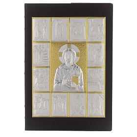 Capa de Evangelíario Pantocrator prateado dourado s1