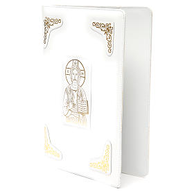 Gospel book cover in white leather with extra manufacture and image of Christ Pantocrator s2