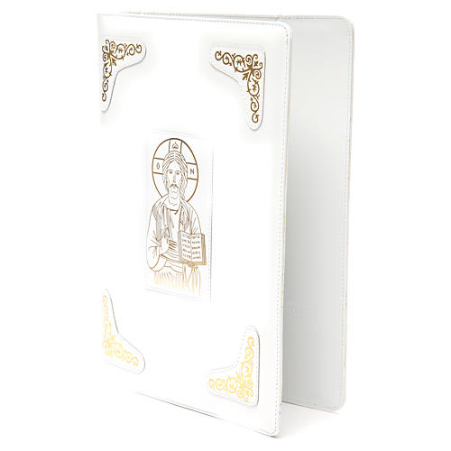 Gospel book cover in white leather with extra manufacture and image of Christ Pantocrator 2