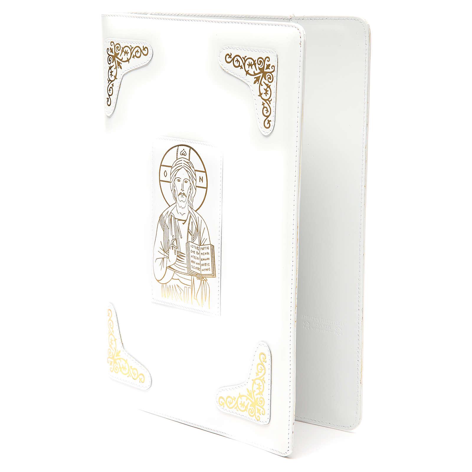 Couverture Évangéliaire cuir blanc finition extra Pantocrator 4