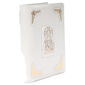 Couverture Évangéliaire cuir blanc finition extra Pantocrator s4