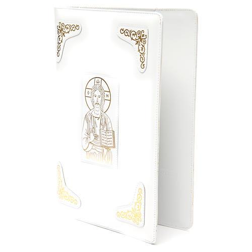 Couverture Évangéliaire cuir blanc finition extra Pantocrator 2