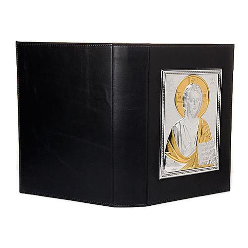 Couverture lectionnaire, plaque Jésus, argent, or 4
