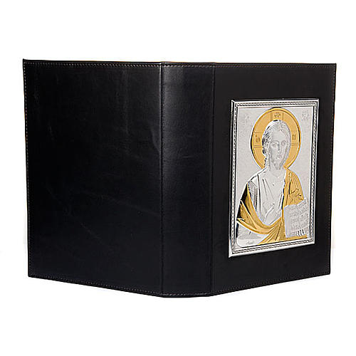 Lectionary Slipcase with Silver and Gold Plate 4