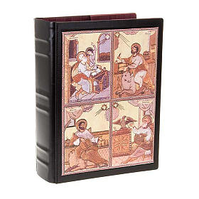 Lectionary covers: Leather Lectionary book cover with the Evangelists