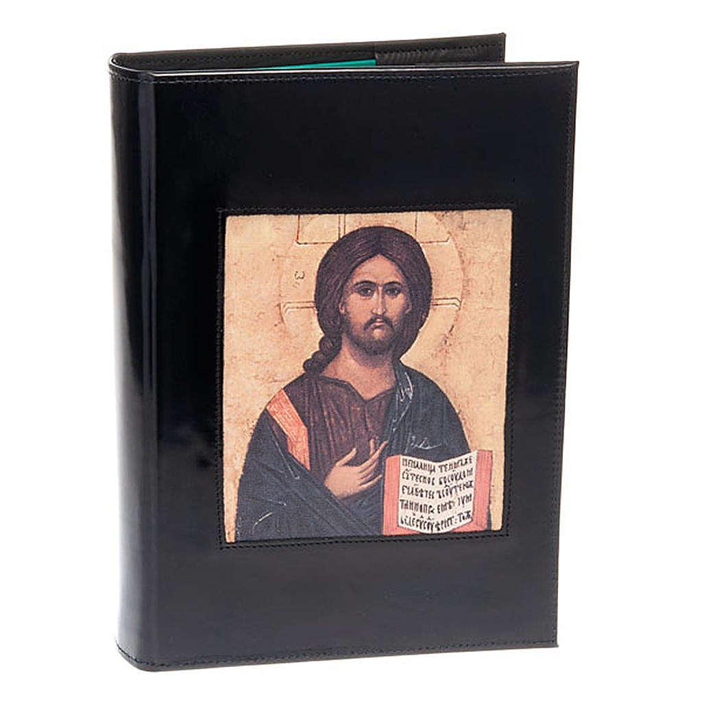 Copri lezionario Pelle Nera Cristo Pantocratore 4