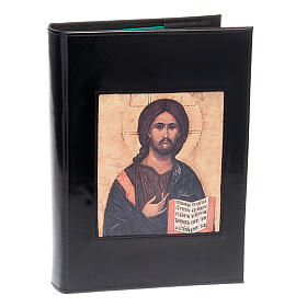 Lectionary cover, black leather Christ Pantocrator s1