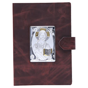 Lectionary cover, silver leather s1