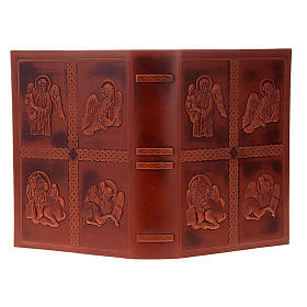 Lectionary cover, real leather with 4 Evangelists s4