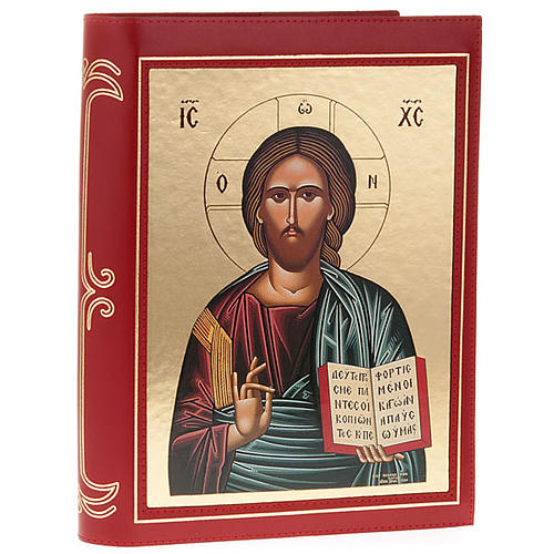Lectionary cover in real leather, Pantocrator 1