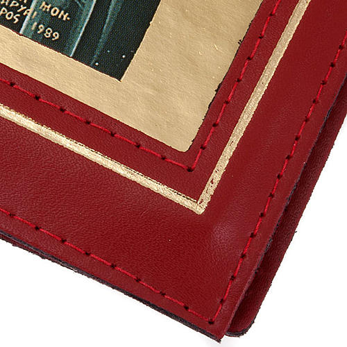 Lectionary cover in real leather, Pantocrator 2