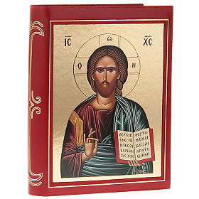 Leather Christ Pantocrator Missal Cover s1
