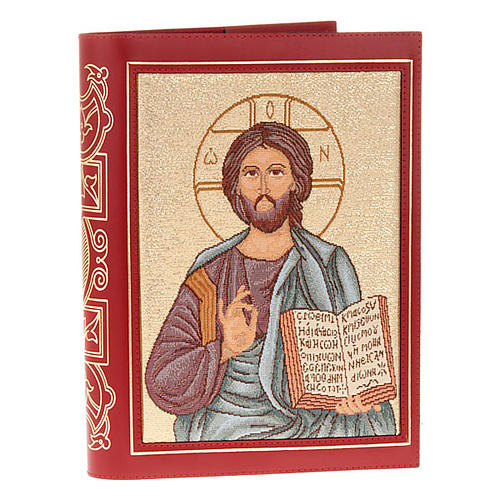 Lektionareinband echte Leder Kristus Pantocratore gestickt 1