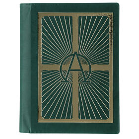 Lectionary cover in real leather, Alpha and Omega s1