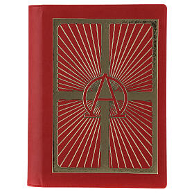 Lectionary cover in real leather, Alpha and Omega s2