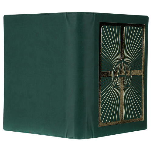 Lectionary cover in real leather, Alpha and Omega 5