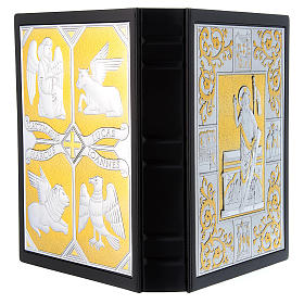 Leather slipcase for Missal with silver/gold plaque 31.5x22. s4