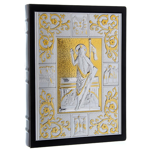 Leather slipcase for Missal with silver/gold plaque 31.5x22. 1