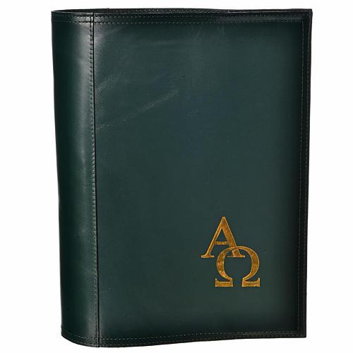 Couverture pour lectionnaire cuir alpha oméga vert foncé 2