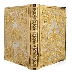 Missal Cover in Gold Brass with Crucifixion Scene s4