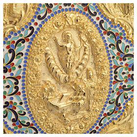Coprilezionario ottone dorato con smalti s8