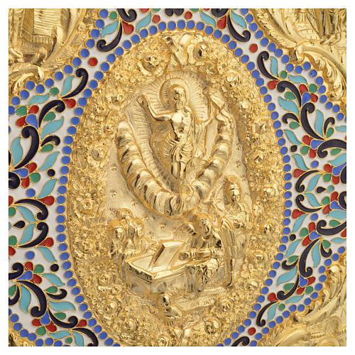 Coprilezionario ottone dorato con smalti 16