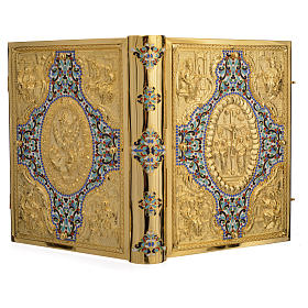 Gold Brass Lectionary Cover with Varnishes s13