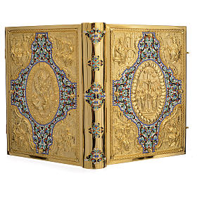 Gold Brass Lectionary Cover with Varnishes s5