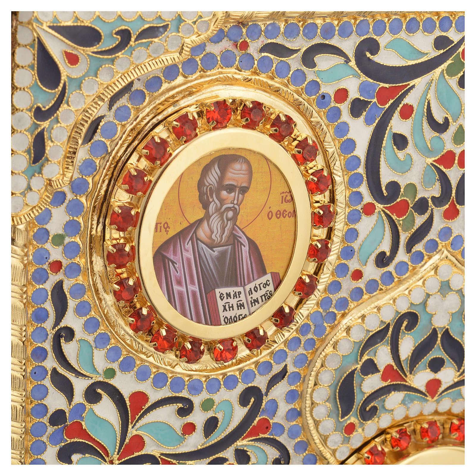 Coprilezionario ottone dorato con smalti Gesù Evangelisti 4