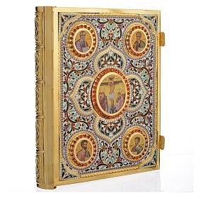 Coprilezionario ottone dorato con smalti Gesù Evangelisti s1