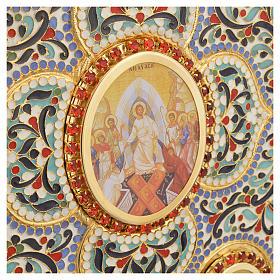 Coprilezionario ottone dorato con smalti Gesù Evangelisti s9