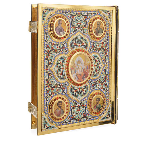 Lectionary cover in Gold Brass and Varnish with Jesus and the Evangelists images 2