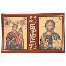 Custodia Lezionario ABC Pantocratore e Madonna pelle marrone s3