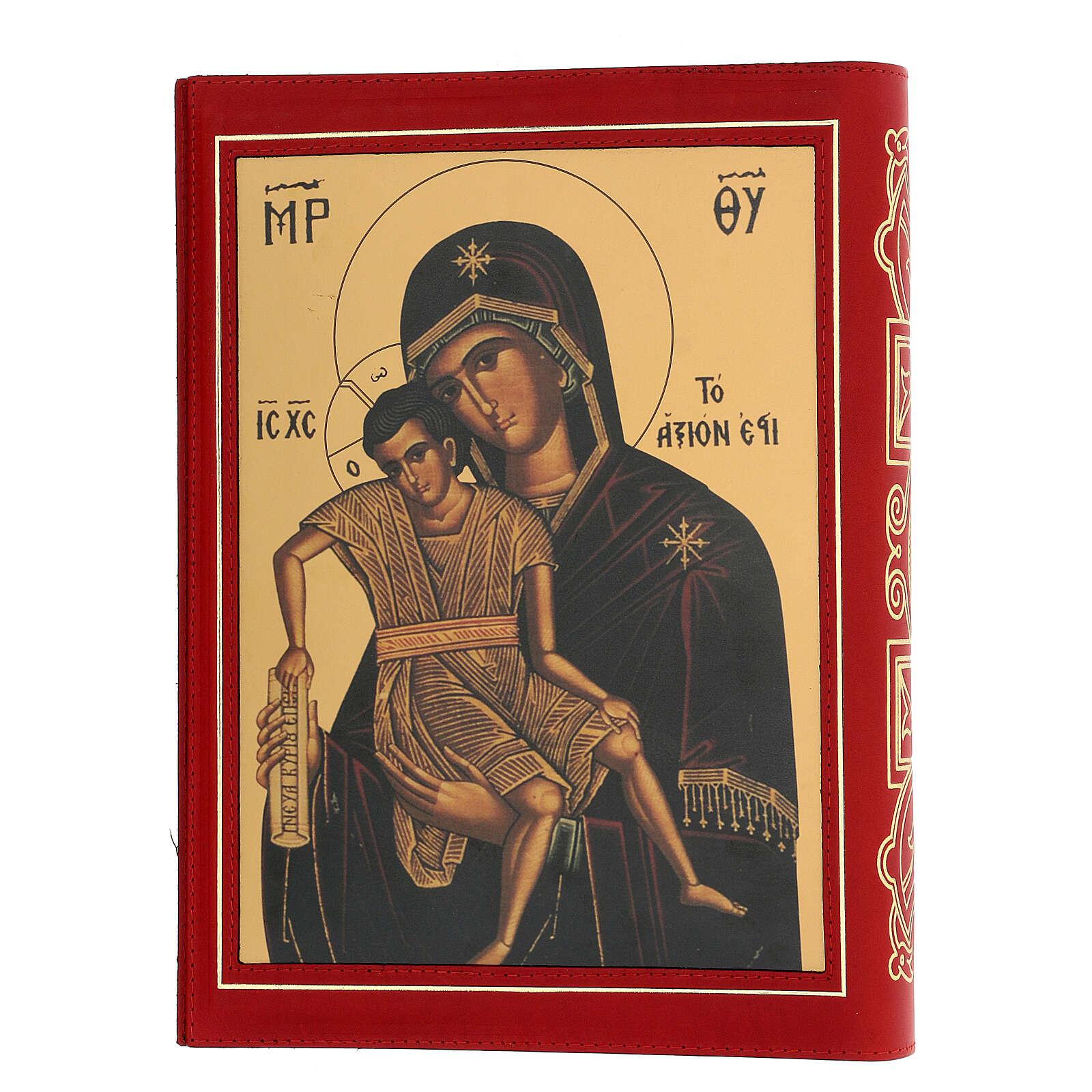 Custodia Lezionario grande ABC Pantocratore e Madonna con Bambino 4
