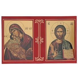 Custodia Pantocratore e Madonna con Bambino per Lezionario ABC s3