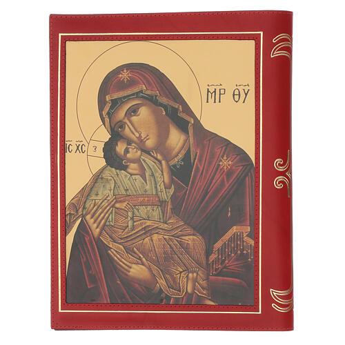 Custodia Pantocratore e Madonna con Bambino per Lezionario ABC 2