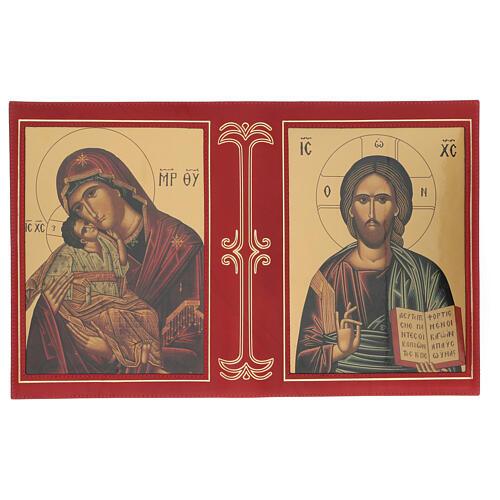 Custodia Pantocratore e Madonna con Bambino per Lezionario ABC 3