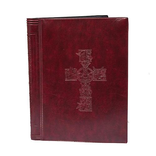 Copri messale Romano 31x22 cm 1