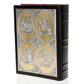 Leather Missal cover with double plaque of Christ Pantocrator s5