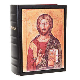 Leather Roman Missal book cover with images s5