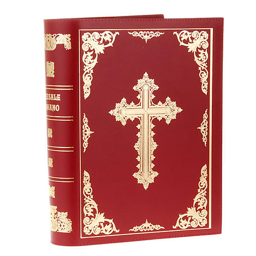 Missal cover in real leather with golden cross 1