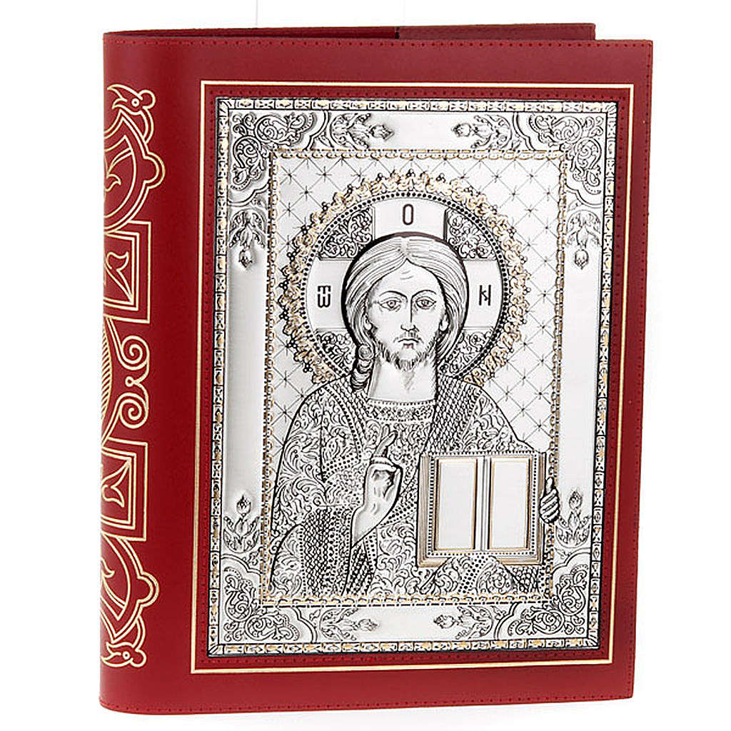 Missal cover in real leather with silver icon 4