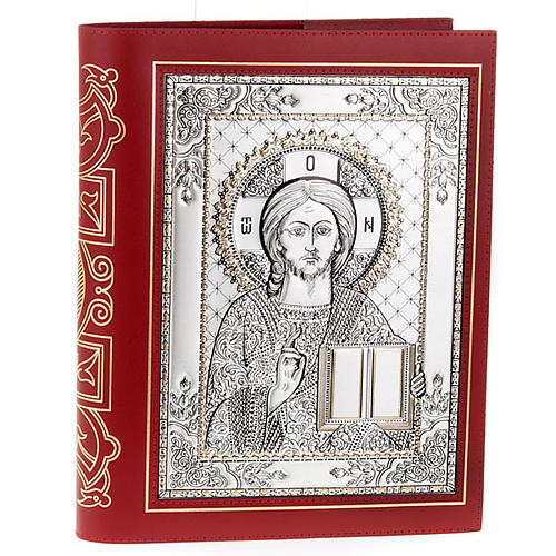Missal cover in real leather with silver icon 1