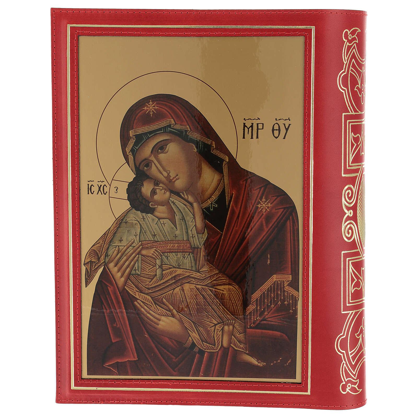 Copertina Messale III edizione in pelle con Icona Greca 4